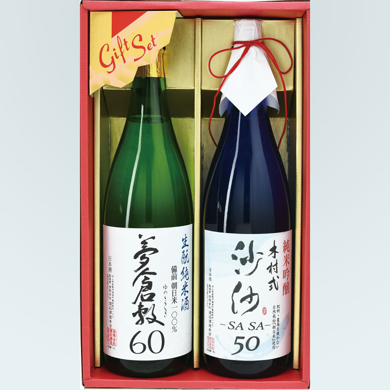 夢倉敷60・沙沙50